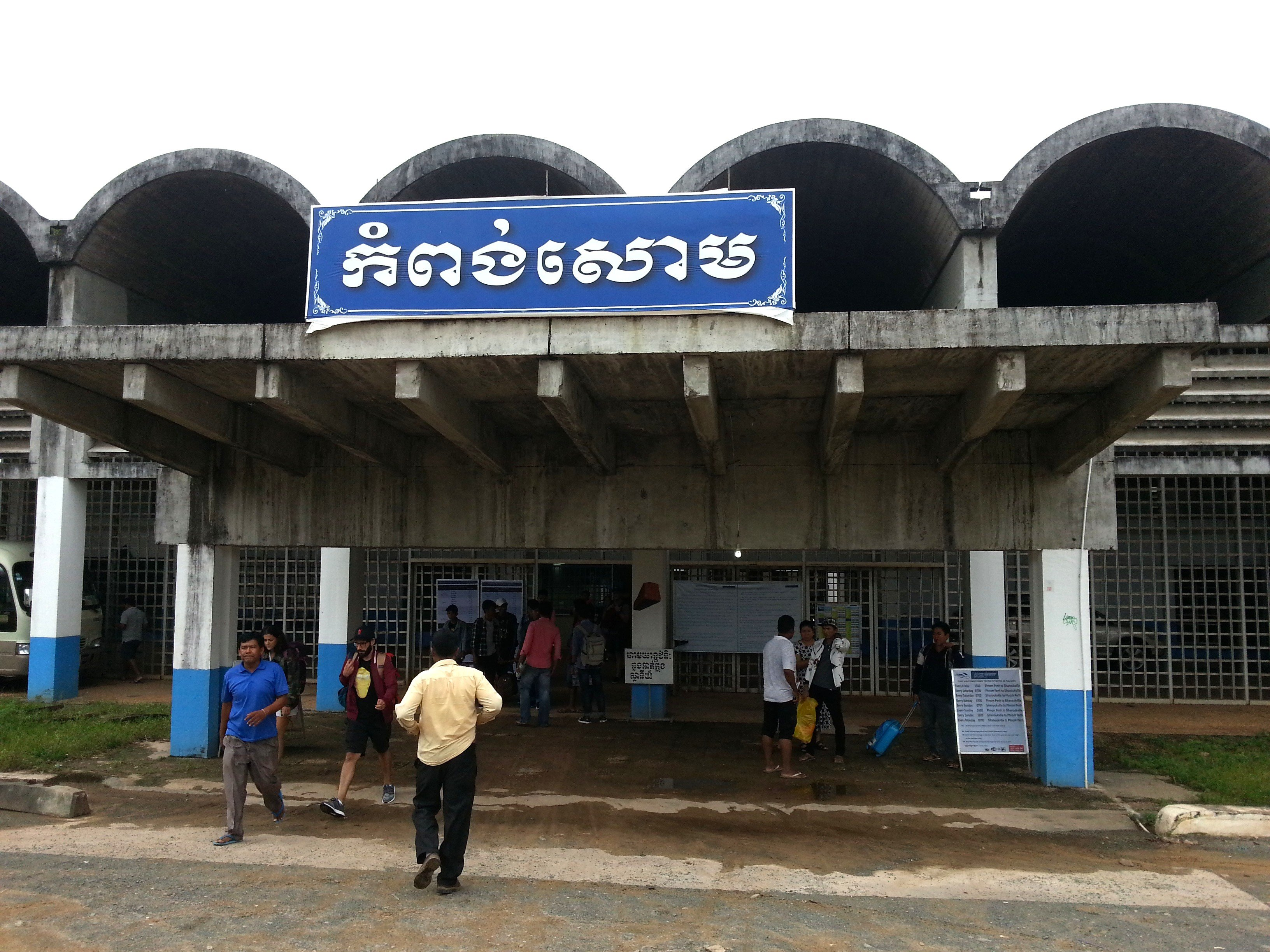 Sihanoukville Train Station