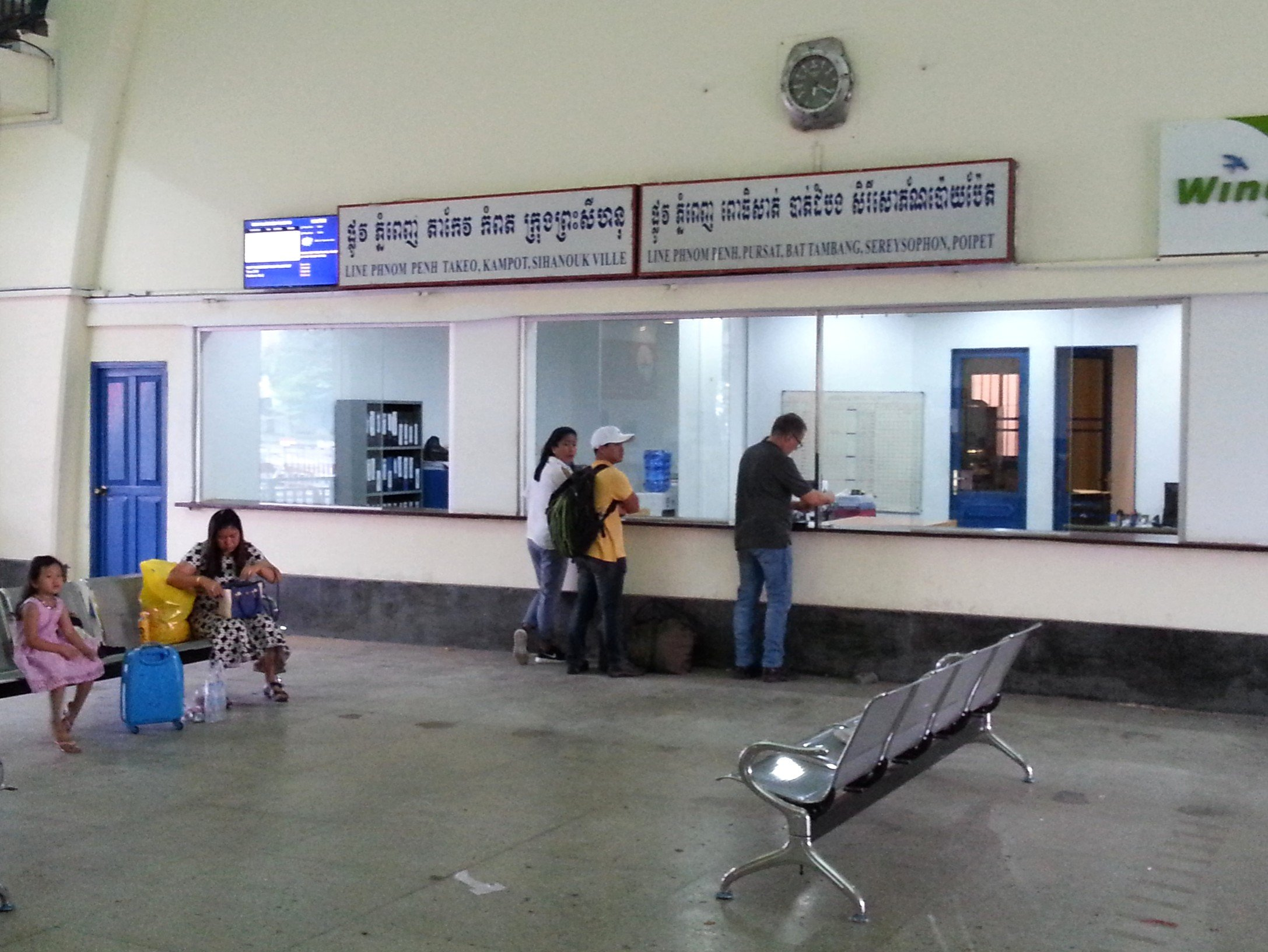 Ticket counters at Phnom Penh Railway Station