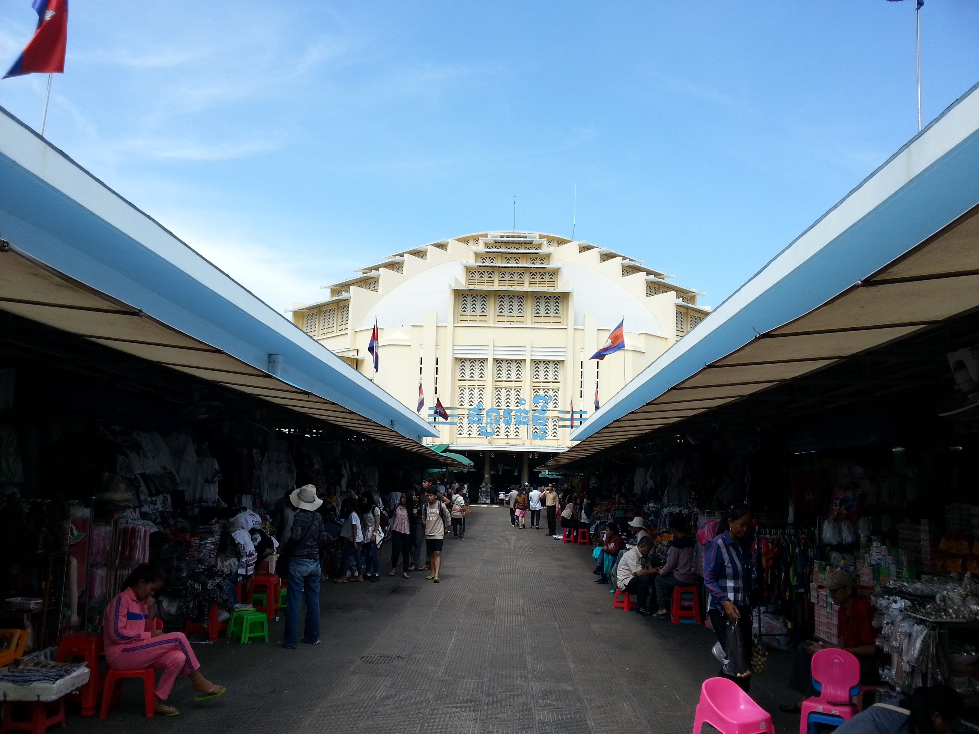 Front entrance to Phnom Penh Central Market