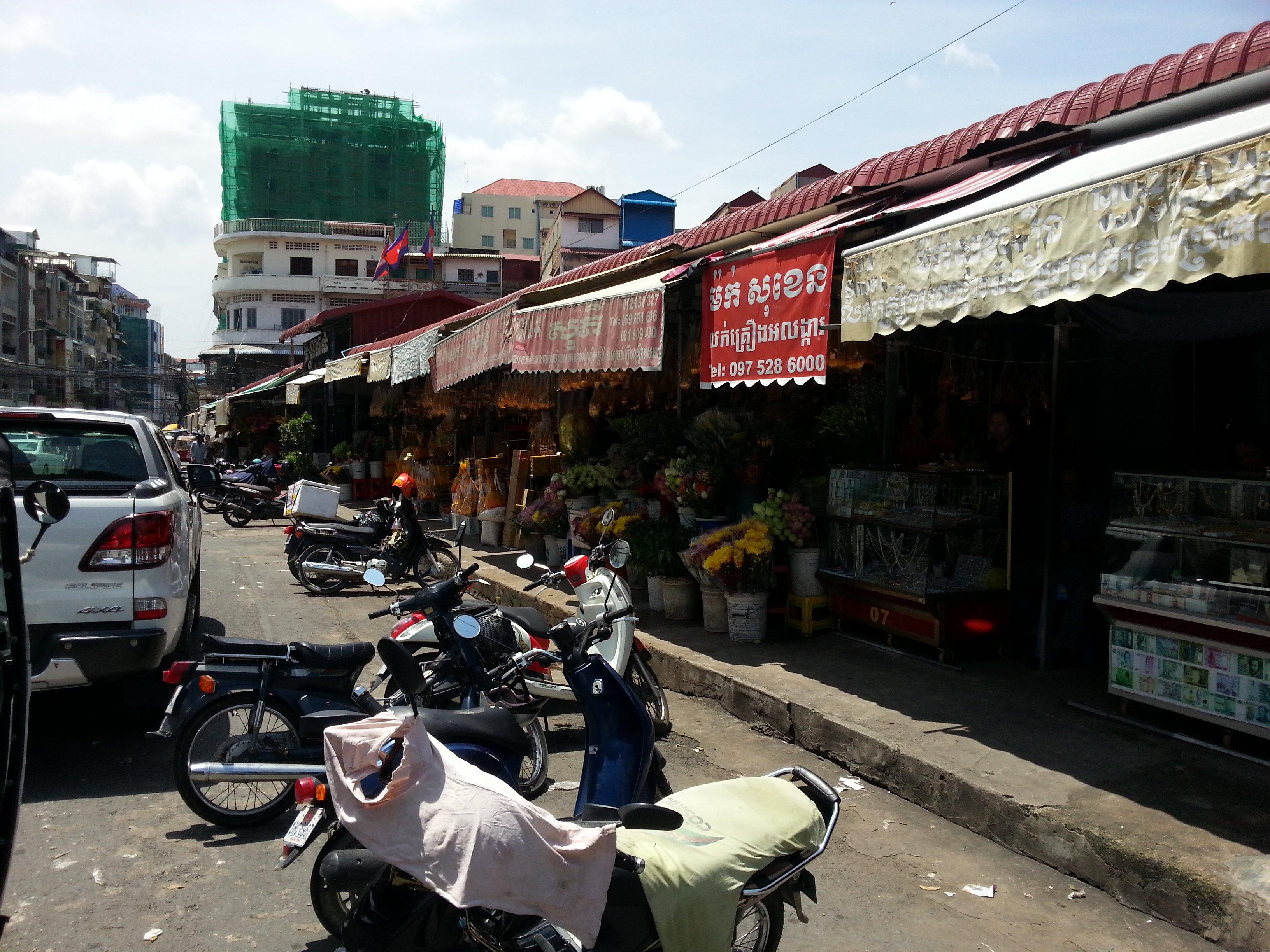 Edge of Phnom Penh Old Market
