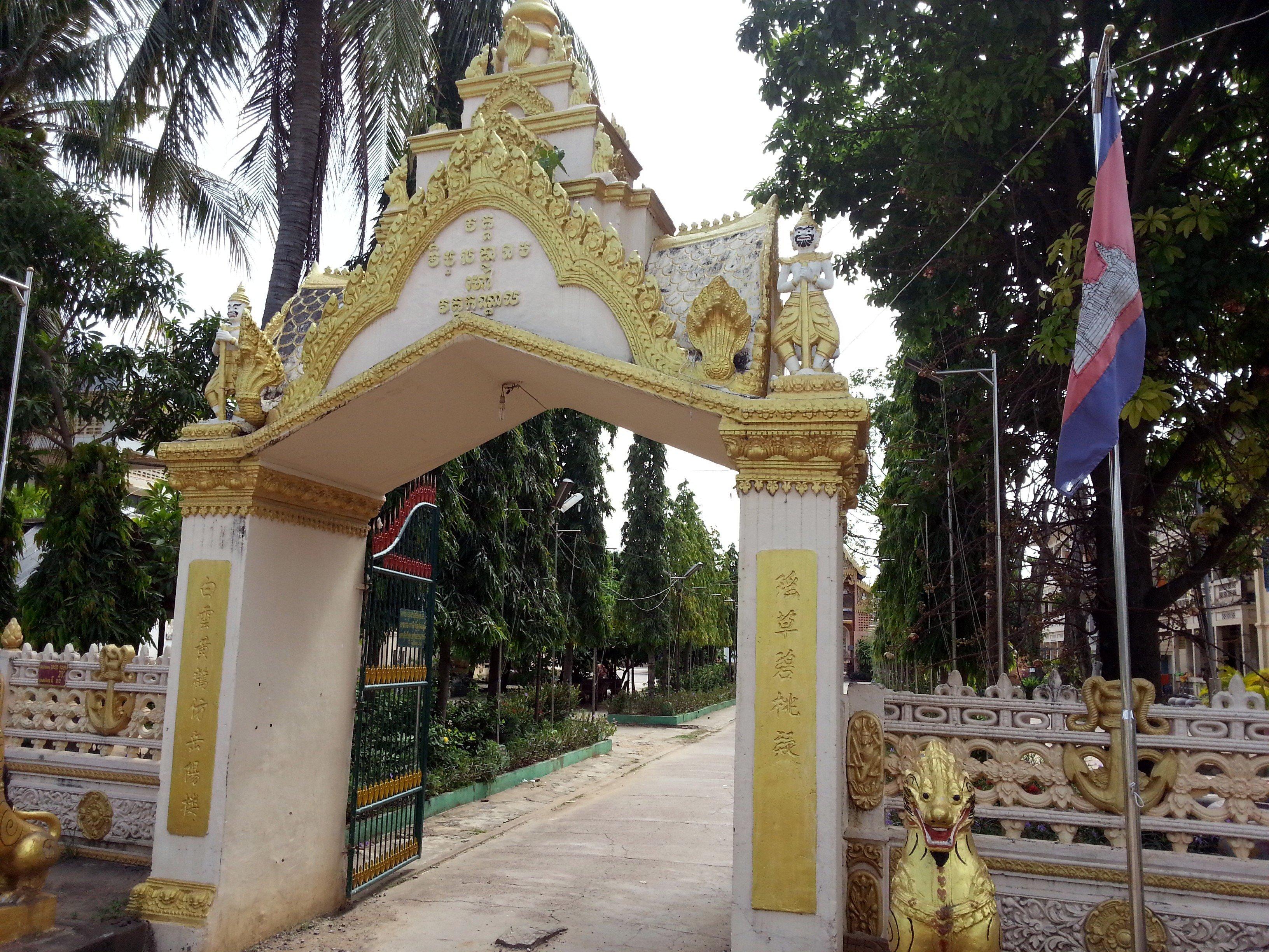 Entrance to Wat Kandal