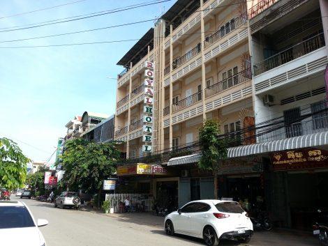 Front of the Royal Hotel in Battambang