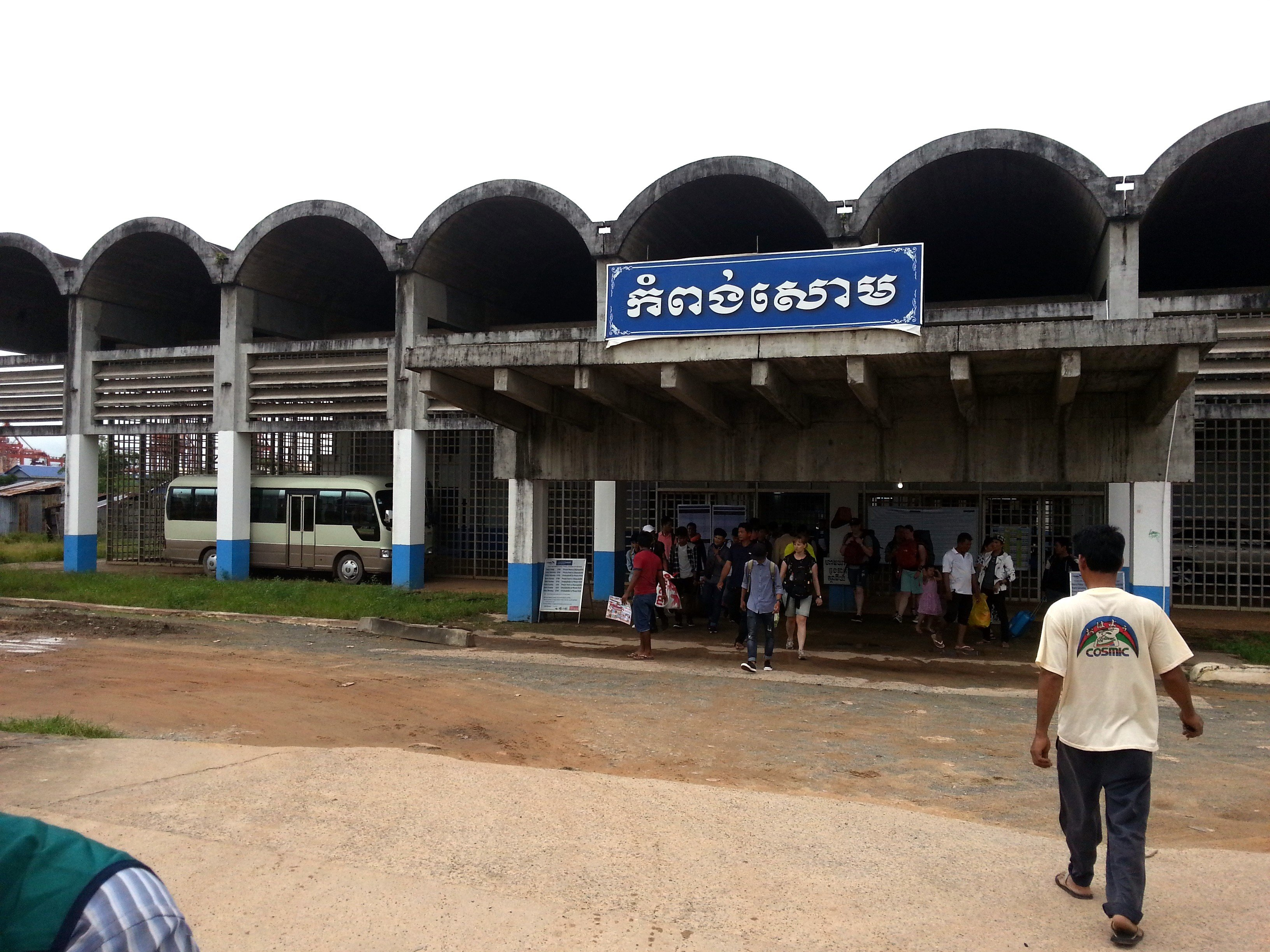 Arrival at Sihanoukville Railway Station