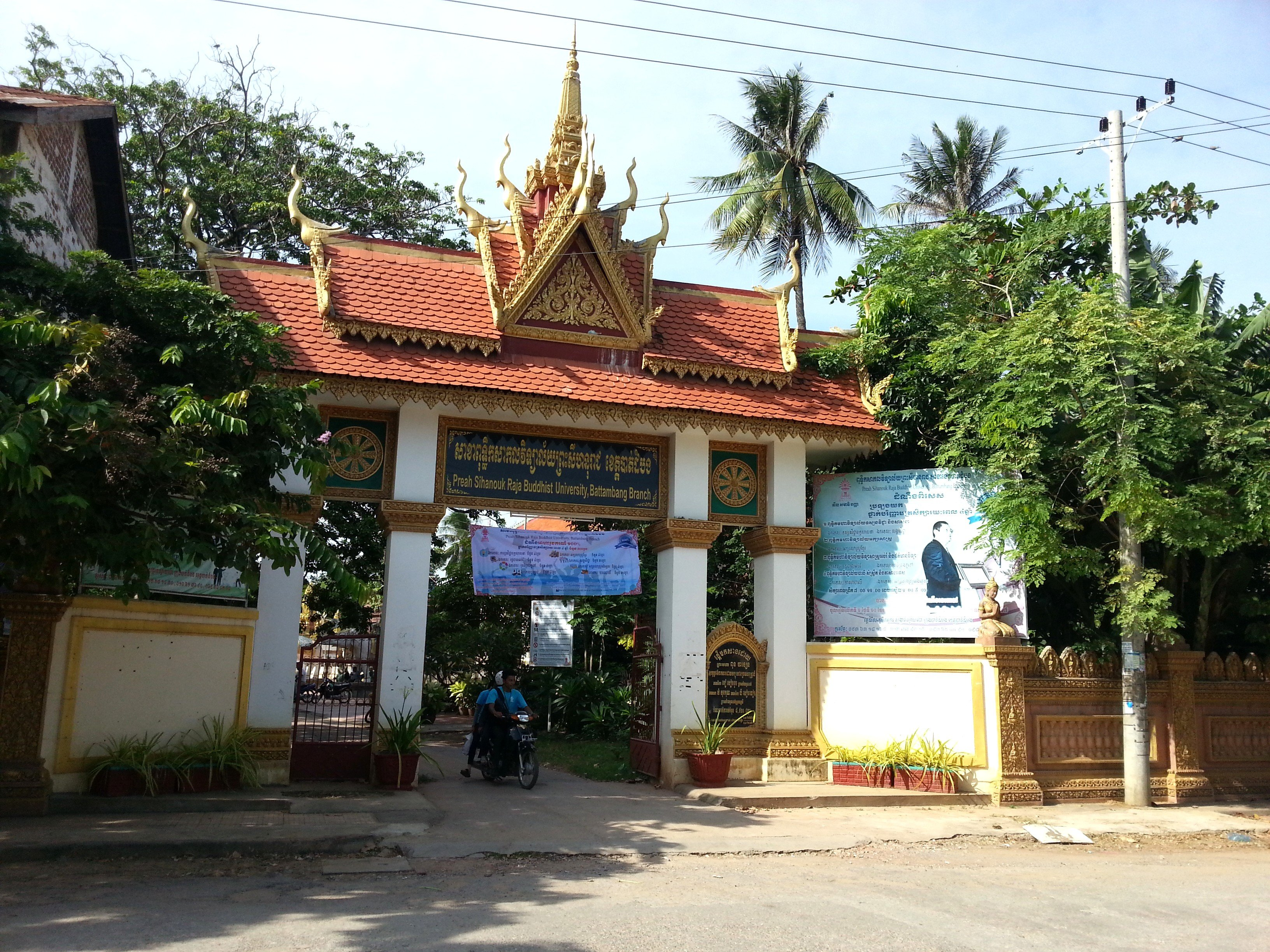 Entrance to Damrey Sor Pagoda