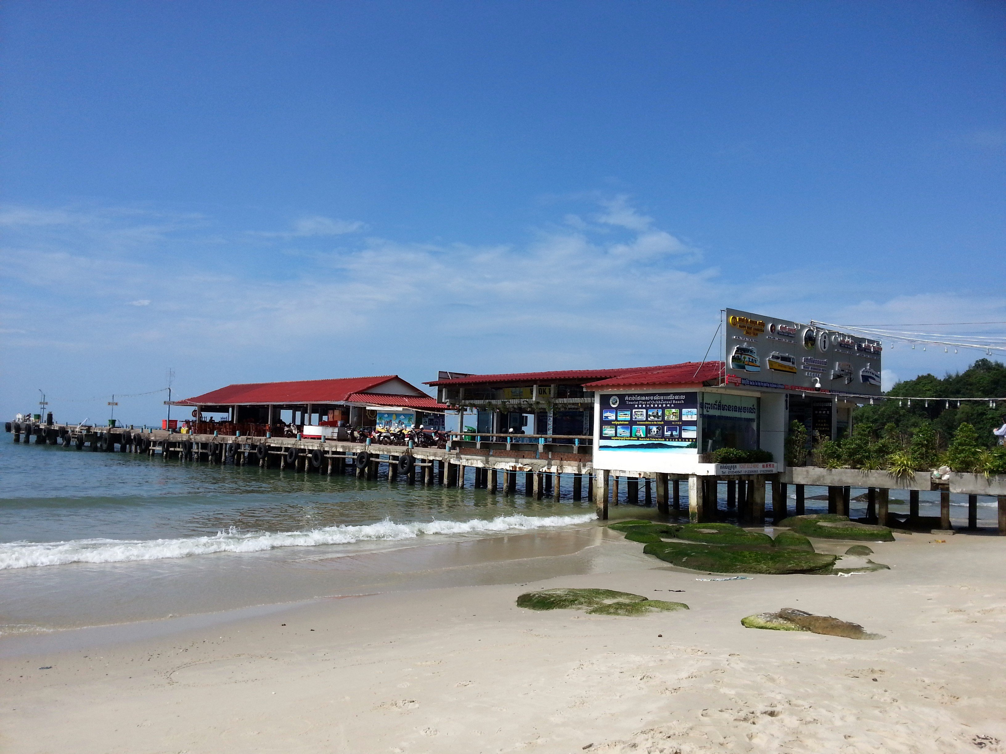 Ferry pier to Koh Rong