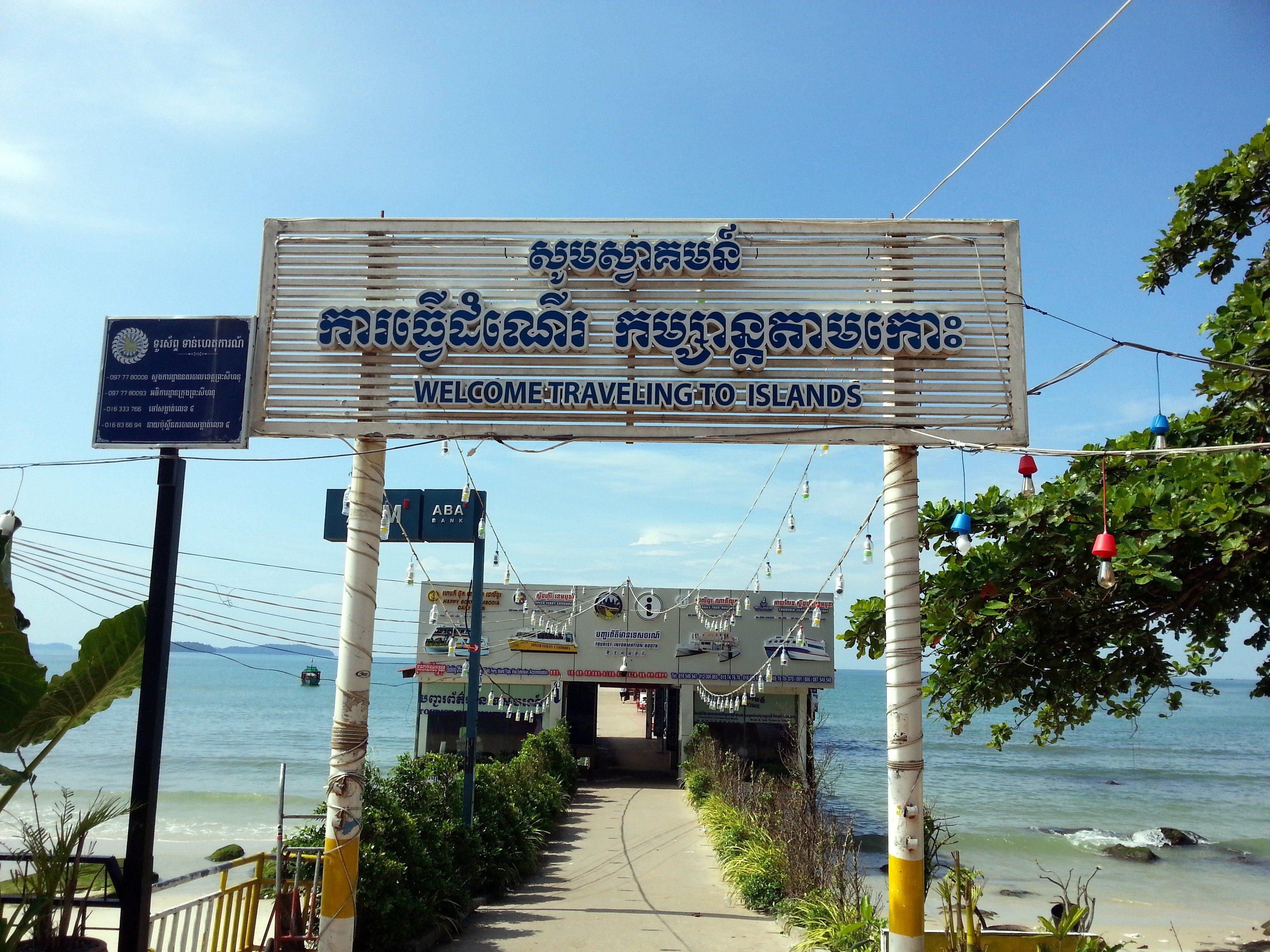 Ochheuteal Pier in Sihanoukville