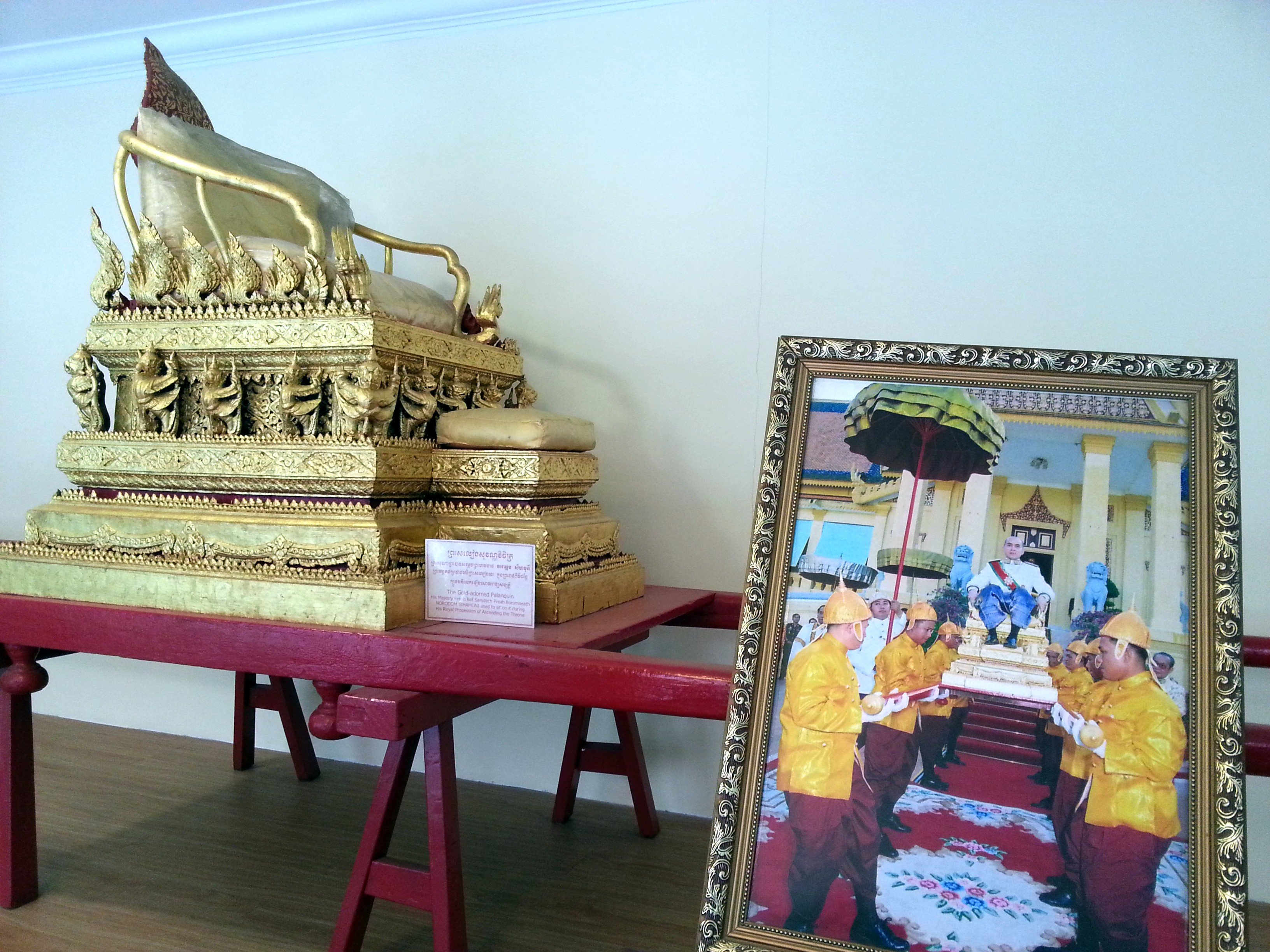 The Golden palanquin used by King Norodom